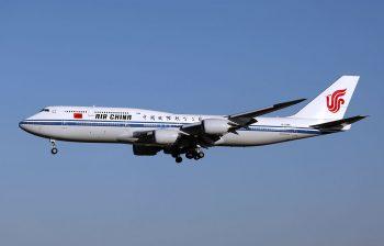 Chinese visa requirements