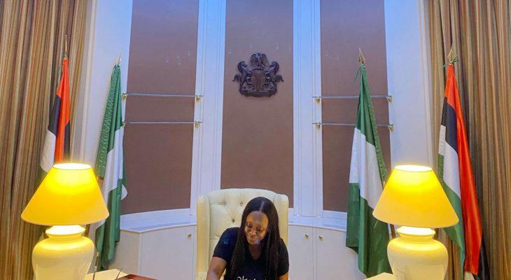 Olusegun Obasanjo Presidential Library
