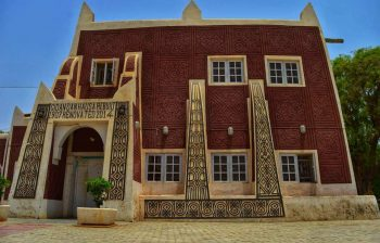 6 Places To Visit In Kano