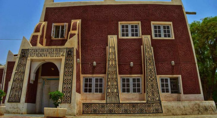 places to visit in Kano
